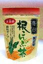 根昆布茶 根こんぶ茶 「根こんぶ茶 顆粒50gチャック袋入」6袋までメール便可能 玉露園 ヨウ素 カルシウム