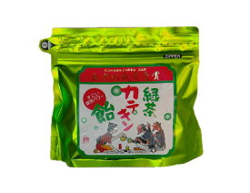 緑茶カテキン飴 100g袋入れ 個包装
