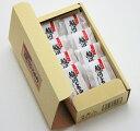 おしるこ お汁粉 駿河しるこ50g×8ヶ箱入 トーノー 静岡茶の通販 沼津・市川園