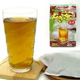 麦茶ティーバッグ 国内産 徳用アルファー麦茶ティーバッグ 10g×40ヶ入【20袋 セット】 ヤギショー