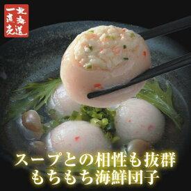 【送料無料】佃善のじゃが蟹、4パックセット(冷凍)