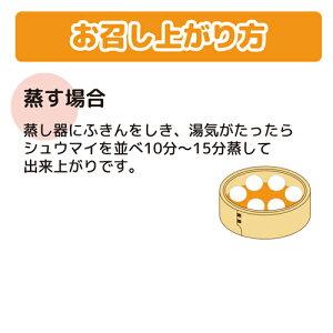 調理方法(蒸し)