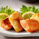 【送料無料】カット済み 紅鮭ハラミ 1kg(冷凍)(要加熱)【北海道加工】