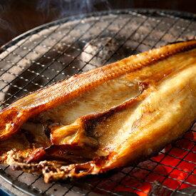 【送料無料】北海道産限定 干物セット(冷凍)【ほっけ】【サンマ】【シシャモ】【コマイ】