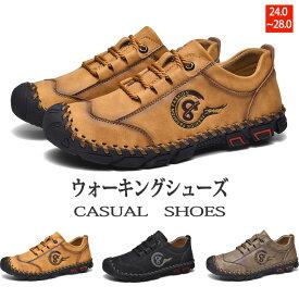スニーカーメンズ カジュアルシューズ 手作り ドライビングシューズ レースアップ ウォーキングシューズ 紳士靴 軽量 おしゃれ 靴 シューズ 歩きやすい