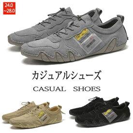 スニーカー メンズ カジュアルシューズ ドライビングシューズ ウォーキングシューズ 革 紳士靴 軽量 通勤 おしゃれ 靴 シューズ シンプル 歩きやすい
