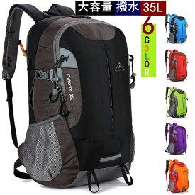 リュック リュックサック バッグパック レディース メンズ アウトドア スポーツ カジュアル 大容量 多機能 軽量 撥水 男女兼用 登山 通学 旅行バッグ 大きめ
