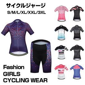 42ef16871d08dd サイクルジャージ 上下セット 半袖ウエア サイクリング用 ロードバイク ウェア 自転車ウェア 夏用サイクル