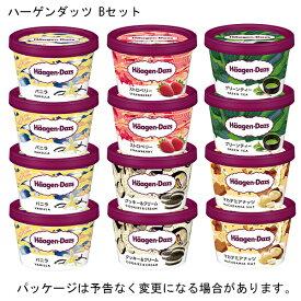 ■ ハーゲンダッツ 【HD】 アイスクリーム B バラエティ5種セット 12個