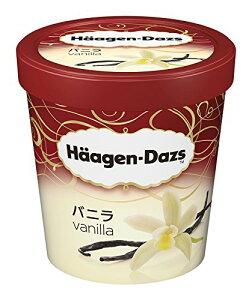 ハーゲンダッツ アイスクリームパイント バニラ 473ml×8個