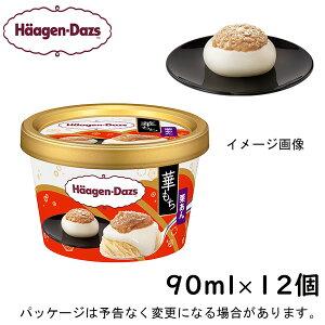 【HD】ハーゲンダッツ ミニカップ 華もち 栗あん 90ml×12個 期間限定販売
