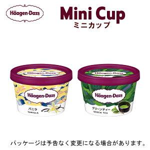 【HD】ハーゲンダッツ ミニカップ12個セット(バニラ6個、グリーンティー6個)