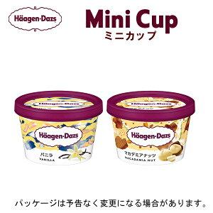 【HD】ハーゲンダッツ ミニカップ12個セット(バニラ、マカデミアナッツ)
