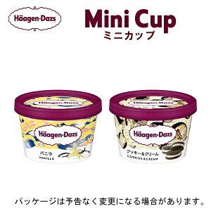 【HD】ハーゲンダッツ ミニカップ12個セット(バニラ、クッキー&クリーム】