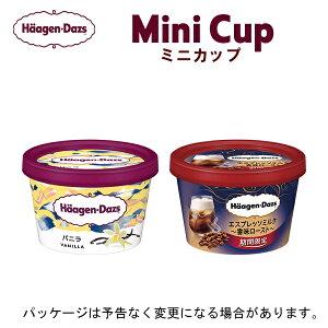 【HD】ハーゲンダッツ ミニカップ12個セット(バニラ、エスプレッソミルク)