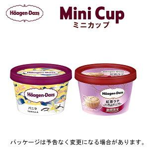 【HD】ハーゲンダッツ ミニカップ12個セット(バニラ、紅茶ラテ)
