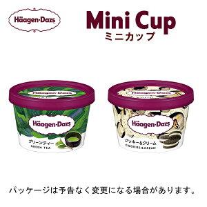 【HD】ハーゲンダッツ アイスクリーム ミニカップ12個セット(グリーンティー、クッキー&クリーム)