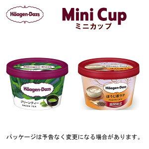 【HD】ハーゲンダッツ アイスクリーム ミニカップ12個セット(グリーンティー、ほうじ茶ラテ)