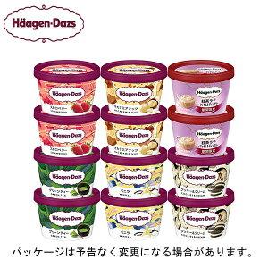 【HD】ハーゲンダッツ ミニカップ12個セット定番5種類+期間限定商品(紅茶ラテ〜アッサム&ディンブラ)