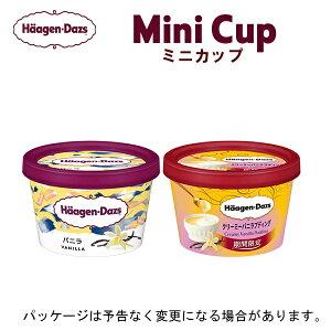 【HD】ハーゲンダッツ ミニカップ12個セット(バニラ、クリーミーバニラプディン)