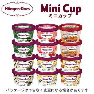 【HD】ハーゲンダッツ ミニカップ12個セット(定番商品5種類+ほうじ茶ラテ)