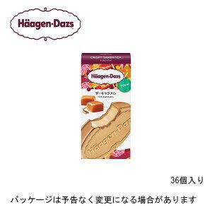 【HD】ハーゲンダッツ クリスピーサンド ザ・キャラメル60ml×36入(6個×6箱)