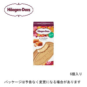 【HD】ハーゲンダッツ クリスピーサンド ザ・キャラメル60ml×18入(6個×3)