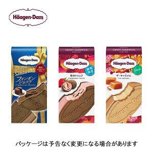 ハーゲンダッツ【HD】クリスピーサンド 期間限定 3種セットフォンダンショコラ、ザ・キャラメル、苺のトリュフ(各60ml×6個)