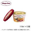 ■【期間限定販売】【HD】ハーゲンダッツ ほうじ茶ラテ 12個