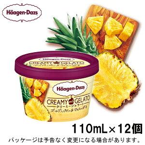 【HD】ハーゲンダッツ ミニカップ ゴールデンパイン&マスカルポーネ 110ml×12個
