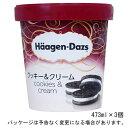 【HD】ハーゲンダッツ パイント クッキー&クリーム 473ml × 3個