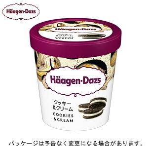 送料無料 ハーゲンダッツ アイスクリーム パイントクッキー&クリーム 473ml × 8個