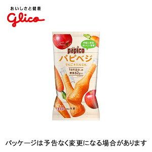 グリコ パピコ パピペジ りんご&にんじん 90ml(45ml×2本)×27個