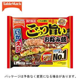 【冷凍】テーブルマーク ごっつ旨い お好み焼 1食(300g)× 12袋