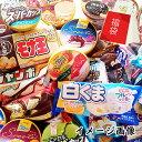 特選アイスの詰め合わせ 26〜28点セット(グリコ・明治・森永乳業など) 北海道沖縄離島は配送料追加