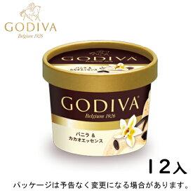 ゴディバ カップアイス バニラ&カカオエッセンス 12個 スプーン付き 北海道沖縄離島は配送料追加