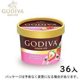ゴディバ カップアイス ストロベリー&ハートチップ 36入 北海道沖縄離島は配送料追加