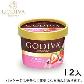 ゴディバ カップアイス ストロベリー&ハートチップ 12個 スプーン付き 北海道沖縄離島は配送料追加