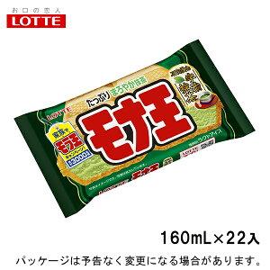 ロッテ モナ王 宇治抹茶 160ml×22入