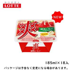 ロッテ 爽 練乳いちご 185ml×18入