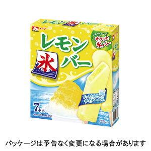 メイトー レモン氷バー 65ml×7本×8箱 マルチパック