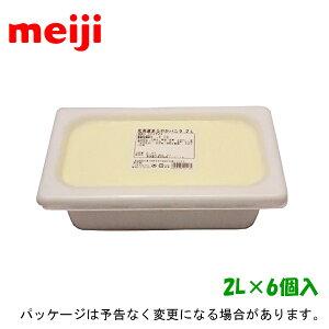 【業務用】明治 北海道まろやかバニラ  2000ml×6入 乳原料100%北海道産使用