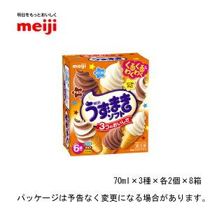 明治うずまきソフト<バニラ、チョコ、バニラ&チョコ> 70ml × 3種 × 各2個×8箱