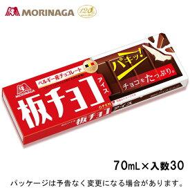 【新発売】森永製菓 板チョコアイス 70ml×入数30