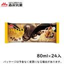 森永乳業 PARM パルム アフォガード80ml x 24入