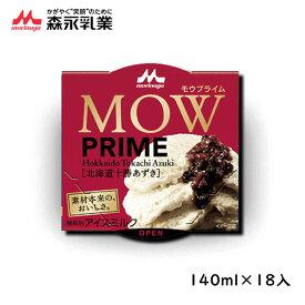森永乳業 MOW モウ プライム PRIME 北海道十勝あずき 140ml x 18入