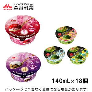 森永乳業 蜜と雪 いちご / 抹茶 / タピオカ風餅入り紅茶ラテ 140ml×18個