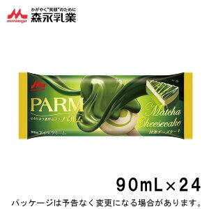 PARM 抹茶チーズケーキ 24個