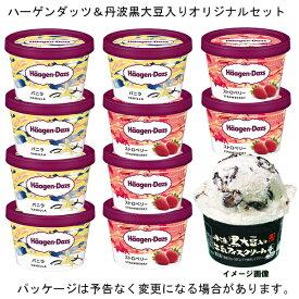ハーゲンダッツ ミニカップ バニラ 5個+ストロベリー 5個+丹波黒大豆入り牛乳アイスクリーム1個 北海道沖縄離島は配送料追加