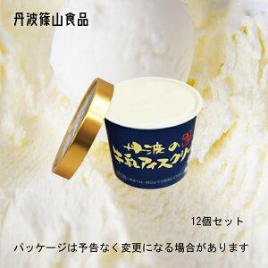 【送料無料】丹波篠山食品 ご当地アイスセット丹波の牛乳アイスクリーム カップアイス12個入り